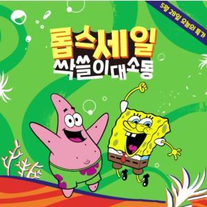 韓国LOHBsでスポンジボブ⁈