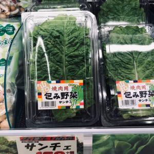 日本のマーケットでも よく見るよぅになった韓国食材