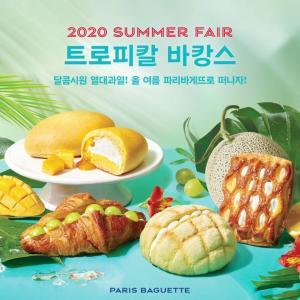 韓国PARIS BAGUETTEは食べたい物がいっぱい