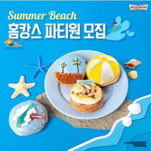 夏の可愛いドーナツ☆☆クリスピークリームドーナツ