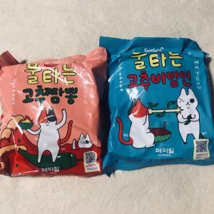 何故か買ってしまった昨年12月発売の韓国辛いラーメン
