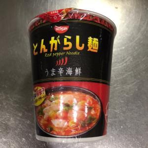辛さ調節できるトンガラシ麺
