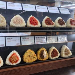 【釜山】韓国で三角おにぎり?!おにぎり専門店
