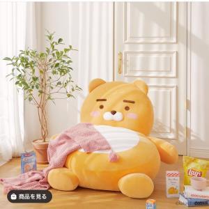 KAKAO FRIENDS買えないけど欲しくてたまらない!