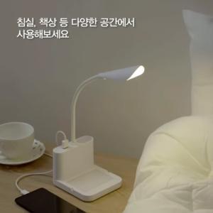 欲しい!韓国ダイソー優秀LEDスタンド