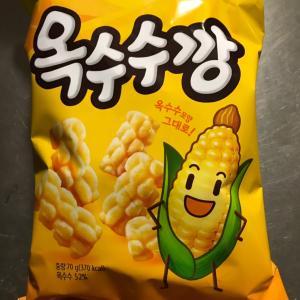 Qoo10メガ割で狙うストック中 韓国スナック菓子&ラーメン