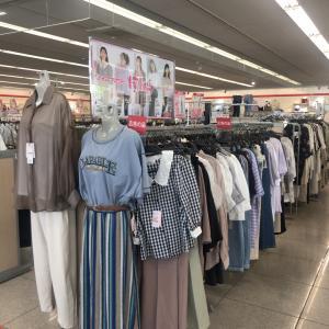 しまむらオンラインショップで買った お洋服