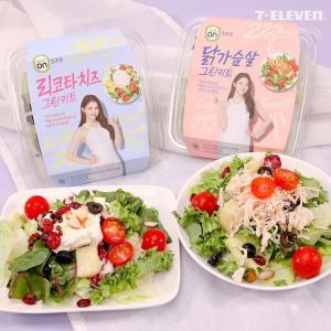 韓国も健康志向