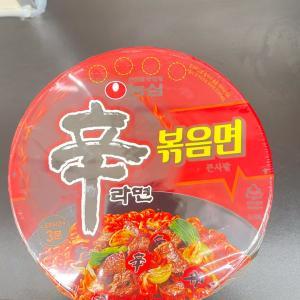 え!食べてみたいっ韓国 辛ラーメンの新商品!