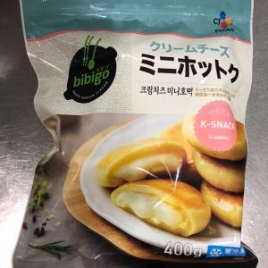 bibigoクリームチーズミニホットク
