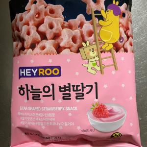 ストロベリー味も美味しい韓国星形お菓子