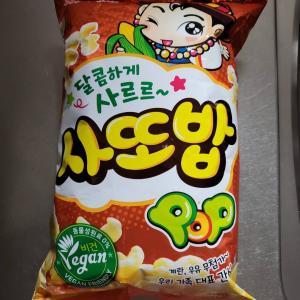 子供ちゃんも大好き韓国お菓子
