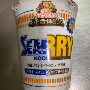日清スーパー合体シリーズ食べてみましたっ