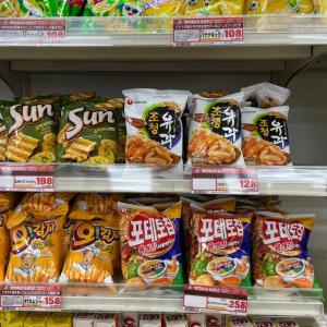 ドン・キホーテにドシドシやってくる韓国お菓子
