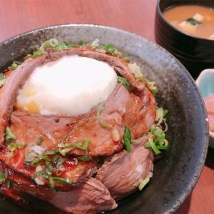 「肉亭わたみ」でローストビーフ丼@西門駅