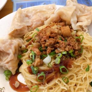 「海天香餃」のワンタン麺がめちゃうま@龍山寺駅