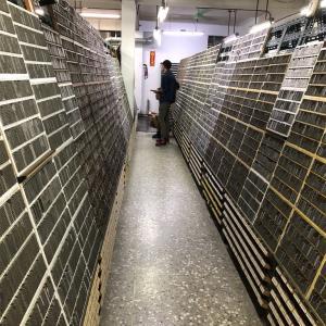 オリジナルはんこが作れるお店「日星鋳字行」@中山駅