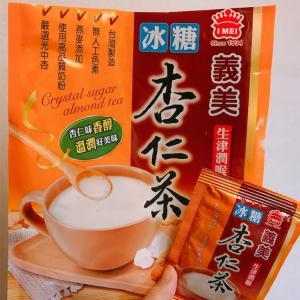 杏仁茶初めて飲んだ。おいしい!