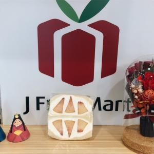 J Fruit Martのフルーツサンド@国父記念館駅