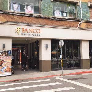 BANCOで激ウマからすみパスタ♡ @台北小巨蛋駅