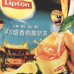 台湾限定味のリプトンが美味しいんですよ!