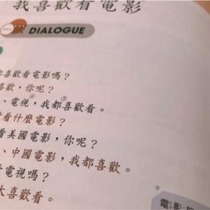 台湾語は中国語と違う!?英語や日本語は通じる?台湾の言語について!
