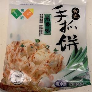 スーパーで買った冷凍の葱抓餅