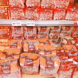 台北スーパーで買えるお土産のまとめ
