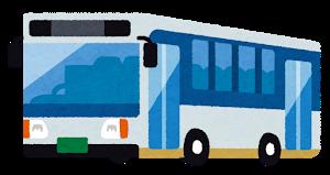 7月からバスの乗り方少し変わります!