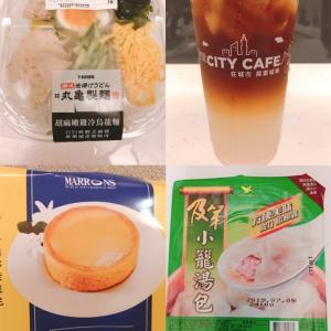 台湾セブンイレブンでお昼ご飯