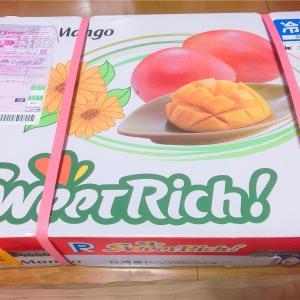 マンゴーを日本に送ってみました!