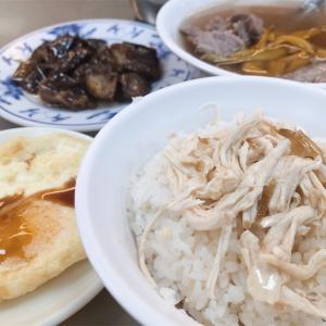 「梁記鶏肉飯」で美味しい鶏肉飯 @松江南京駅