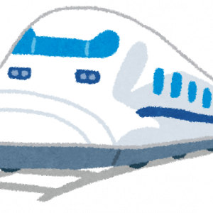台湾新幹線に乗る人は必見!「高鐵 HSR」のお得な乗り方!