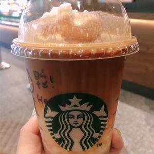 スタバの「雙濃粹義式咖啡星冰樂」