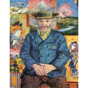 タンギー爺さんの肖像 ファン・ゴッホ