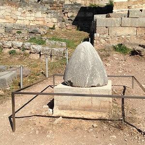 世界の中心の石 デルフィ遺跡