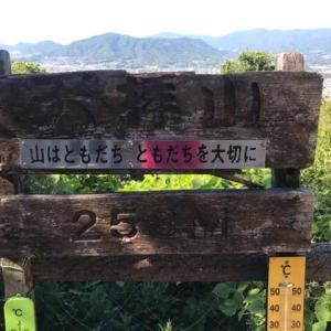 [超初心者用]福岡県の天拝山にのぼってみた
