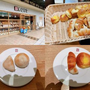 バケットのパン食べ放題!メニューや値段・種類について解説
