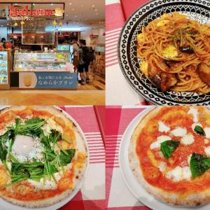 パステルイタリアーナのピザ食べ放題!値段やメニュー、種類など解説