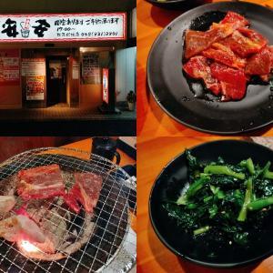 安安の焼肉食べ放題!値段やメニュー、種類、ランチなど解説