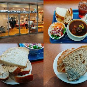神戸屋レストランのパン食べ放題!値段やメニュー、種類、実施店舗など解説
