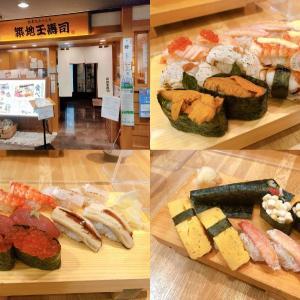 築地玉寿司の食べ放題!メニューや値段、実施店舗など解説