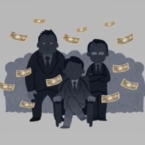 アフィリエイトで誰でも月収100万円!!・・・そんなことある訳無いじゃ無いですかー。簡単に儲かる話は無いよー。