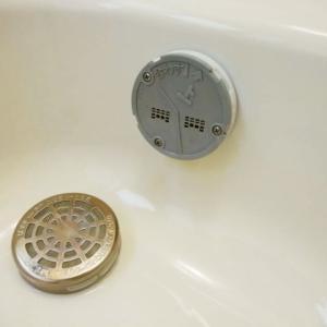 お風呂の浴槽の循環金具、ちゃんと掃除していますか?お掃除しないと色々不具合が出ますよ!