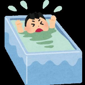 お風呂のリフォーム工事って何日位かかるの?入れない期間はどの位?給湯器も交換しないとダメ?