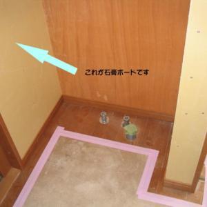 石膏ボード、ビス効かない問題!石膏ボードは粉の集まりだからね。下地の木部にビスを打ちましょう。