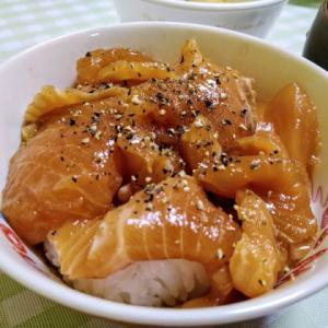 サーモン中尾さんのお勧め調理方法が美味すぎる!!!誰でも簡単に出来るスタミナサーモン丼をお試しあれ!!!