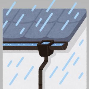 雨樋を修理したい!どこに頼んで良いのか分からない!正解は建築板金屋さん!屋根・雨樋修理は板金屋さんへ!