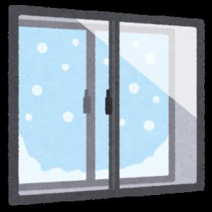 戸建て住宅のサッシ交換はそんなに簡単に出来ないのです・・・。内窓取付を考えたほうが良いと思いますよー。