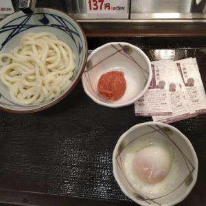 丸亀製麺 うどん札6枚で作るセルフ明太釜玉!うどん札3枚+3枚でトッピングを2種類取るんだ!